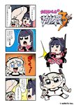 /\/\/\ 2girls 4koma :d >_< absurdres ahoge arms_up artist_name bangs battlesuit bkub blue_eyes blunt_bangs blush bodysuit braid cleavage_cutout closed_eyes comic constricted_pupils copyright_name crossed_arms disembodied_limb dual_wielding emphasis_lines eyebrows_visible_through_hair flying_sweatdrops frown gun hair_between_eyes hair_ornament hair_scrunchie handgun hands_on_own_face highres holding holding_gun holding_sword holding_weapon honkai_(series) honkai_impact_3 kiana_kaslana kiana_kaslana_(white_comet) long_hair motion_lines multiple_girls musical_note notice_lines open_mouth orange_scrunchie panties purple_hair raiden_mei raiden_mei_(crimson_impulse) scrunchie shouting side_braid sidelocks silver_hair simple_background smile speech_bubble standing sweat sweatdrop sword talking thighhighs translation_request twin_braids underwear upper_teeth upskirt v-shaped_eyebrows watermark weapon white_bodysuit