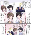 0_0 2girls 3koma :d :o @_@ ^_^ arm_up bangs black_hair blue_jacket blush bow breast_grab brown_eyes brown_hair closed_eyes collarbone collared_shirt comic commentary_request emphasis_lines eyebrows_visible_through_hair floral_print flower formal grabbing groping hair_between_eyes hair_bow hair_flower hair_ornament hands_up high_ponytail holding holding_tablet_pc hori_yuuko idolmaster idolmaster_cinderella_girls jacket japanese_clothes kimono long_sleeves multiple_girls necktie open_mouth own_hands_together p-head_producer parted_lips pink_bow ponytail print_kimono purple_flower purple_rose red_eyes red_neckwear rose shirt smile suit tablet_pc takafuji_kako translation_request u2_(5798239) v_over_eye white_kimono white_shirt wide_sleeves