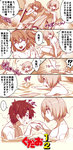 1boy 2girls bath bathing comic fate/grand_order fate_(series) fujimaru_ritsuka_(female) fujimaru_ritsuka_(male) genderswap genderswap_(ftm) mash_kyrielight multiple_girls naked_towel nude parody ranma_1/2 short_hair soap tetsukuzu_tetsuko towel translated