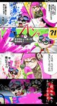 !? 1girl 2boys artist_request blush comic fangs goggles goggles_on_head heart highres inkling monster_boy monster_girl multiple_boys splatoon tears tentacle_hair translation_request
