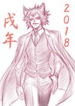 1boy 2018 akatsuki_akira animal_ears black_sclera commentary commentary_request cowboy_shot dog_ears formal highres juuni_taisen kanji male_focus monochrome necktie sharp_teeth simple_background sketch solo suit teeth tsukui_michio vest white_background year_of_the_dog yellow_eyes