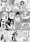 2girls 3boys admiral_(kantai_collection) ahoge breast_pocket cigarette comic commentary_request double_bun frown fujoshi glasses greyscale hairband headgear highres hisamura_natsuki japanese_clothes kantai_collection kirishima_(kantai_collection) kongou_(kantai_collection) long_hair monochrome multiple_boys multiple_girls munmu-san nontraditional_miko open_mouth pocket short_hair short_sleeves smoke smoking speech_bubble translated