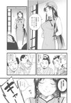 2boys 3girls absurdres bald beret braid chinese_clothes comic gloves greyscale hat highres hong_meiling japanese_clothes kamiyama_aya kimono long_hair long_sleeves monochrome multiple_boys multiple_girls neck_ribbon ribbon scan short_hair star_hat_ornament tabard thought_bubble touhou translated twin_braids