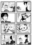 3boys 4koma akita_toushirou armor azumanga_daiou chiyo_chichi comic enemy_wakizashi gotou_toushirou greyscale hat ichigo_hitofuri japanese_armor jikan_sokougun katana male_focus military military_uniform monochrome multiple_boys necktie nomuo_(shiromi) parody shoulder_armor sode sword touken_ranbu translation_request uniform weapon yagen_toushirou