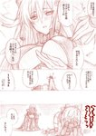 1boy bangs blush breasts commentary_request eyebrows_visible_through_hair fate/grand_order fate_(series) fujimaru_ritsuka_(male) hair_between_eyes hair_ornament large_breasts long_hair looking_at_viewer multiple_girls oda_nobunaga_(fate) okita_souji_(alter)_(fate) okita_souji_(fate)_(all) open_mouth sakura_nitouhei short_hair smile tagme translation_request white_background