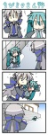 2girls 4koma :< :d :o >_< aqua_hair arms_up carrying chibi chibi_miku closed_eyes closed_mouth comic hatsune_miku long_hair minami_(colorful_palette) multiple_girls open_mouth pointing silent_comic smile twintails v-shaped_eyebrows vocaloid voyakiloid waving xd yowane_haku |_|