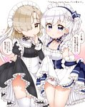 2girls azur_lane belchan_(azur_lane) belfast_(azur_lane) blonde_hair blush bow bow_panties braid collarbone commentary_request eyebrows_visible_through_hair frills garter_straps gloves hair_over_one_eye hand_to_own_mouth heart highres jitome juliet_sleeves kanjitomiko lifted_by_self long_sleeves looking_at_viewer maid maid_headdress multiple_girls neck_ribbon no_panties one_side_up orange_eyes panties puffy_sleeves purple_eyes ribbon sheffield_(azur_lane) silver_hair simple_background skirt skirt_lift thighhighs translation_request underwear white_legwear