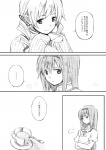 2girls akemi_homura chin_rest comic crossed_arms cup drill_hair hairband kutsuwada_on long_hair mahou_shoujo_madoka_magica monochrome multiple_girls sigh teacup tomoe_mami translated turtleneck twin_drills twintails