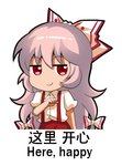 1girl bangs bow chibi chinese chinese_commentary commentary_request cowboy_shot english eyebrows_visible_through_hair fujiwara_no_mokou hair_between_eyes hair_bow hand_on_own_chest jitome long_hair looking_at_viewer lowres pants pink_hair puffy_short_sleeves puffy_sleeves red_eyes red_pants shangguan_feiying shirt short_sleeves simple_background smile solo suspenders touhou translated very_long_hair white_background white_bow white_shirt