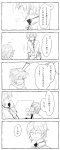 5koma charlotte_(madoka_magica) closed_eyes comic doujinshi from_behind genderswap highres kurono_yuu mahou_shoujo_madoka_magica monochrome open_mouth personification petting profile saucer sigh sketch smile standing tomoe_mami translated