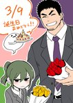 1boy 1girl birthday bouquet cake coat collared_shirt commentary_request dated facial_hair fang flower food green_eyes green_hair grin hairband happy_birthday highres igarashi_futaba_(shiromanta) medium_hair necktie office_lady overcoat ponytail red_flower salaryman senpai_ga_uzai_kouhai_no_hanashi shiromanta shiromanta_(character) shirt smile stubble takeda_harumi_(shiromanta) translated tulip yellow_flower
