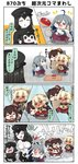 4girls 4koma 5girls ahoge akitsu_maru_(kantai_collection) black_eyes black_hair black_hat blonde_hair breasts brown_eyes brown_hair cherry_blossoms chibi cleavage closed_eyes comic commentary crying crying_with_eyes_open dark_skin flower glasses grey_eyes grey_hair hair_flower hair_ornament hat highres kantai_collection kiyoshimo_(kantai_collection) low_twintails military military_uniform multiple_girls musashi_(kantai_collection) pale_skin panties peaked_cap ponytail puchimasu! rope short_hair skirt spinning spinning_top tears torn_clothes translated twintails underwear uniform white_panties yamato_(kantai_collection) yuureidoushi_(yuurei6214)