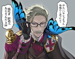 1boy adjusting_eyewear black-framed_eyewear black_gloves blue_eyes coat_of_arms epaulettes facial_hair fate/grand_order fate_(series) glasses gloves grey_background grey_hair itou_life james_moriarty_(fate/grand_order) long_sleeves looking_at_viewer male_focus military military_uniform mustache open_mouth simple_background solo speech_bubble too_bad!_it_was_just_me! translated uniform upper_body