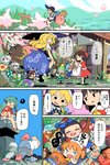 6+girls ? alcohol apron aqua_hair bag black_dress black_hair blonde_hair bloomers blue_eyes blue_hair blush_stickers book bottle bow braid broom broom_riding can cd_case cheek_pull cherry_blossoms cirno comic cracked_floor curly_hair daiyousei detached_sleeves dress fairy_wings food french_fries furoshiki green_eyes green_hair hair_bow hair_tubes hakurei_reimu hat hat_bow headdress highres horn jar kariyushi_shirt kirisame_marisa komano_aun lantern long_hair luna_child moyazou_(kitaguni_moyashi_seizoujo) multiple_girls mushroom nature orange_hair puffy_sleeves red_bow red_shirt sandals shirt short_hair short_sleeves side_braid side_ponytail single_braid soda_bottle soda_can spoken_question_mark star_sapphire stretch sunny_milk torii touhou translation_request tree underwear upside-down waist_apron wings witch_hat yellow_eyes yukkuri_shiteitte_ne