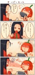2girls 4koma :t chibi comic drinking food habanero habanero-neesan habanero-tan long_hair multiple_girls original shigatake short_hair spicy spit_take spitting sweat translated