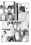 ! ... 2girls bowl bowl_hat comic greyscale hat highres horns japanese_clothes kijin_seija kimono long_sleeves medium_hair minigirl monochrome multicolored_hair multiple_girls obi robe sash sharp_teeth short_hair spoken_ellipsis spoken_exclamation_mark streaked_hair sukuna_shinmyoumaru teeth touhou translated waira
