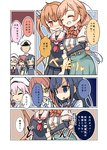 1boy 5girls :d :o admiral_(kantai_collection) arm_hug arm_warmers asagumo_(kantai_collection) asashio_(kantai_collection) black_hair black_ribbon black_serafuku black_skirt blood blood_from_mouth blood_trail blouse blue_bow blue_eyes blue_neckwear blush border bow bowtie breasts brown_hair buttons check_translation closed_eyes closed_mouth comic commentary_request dress eyebrows_visible_through_hair frown gradient_hair grey_skirt hair_between_eyes hair_bow hair_over_shoulder hair_ribbon hair_rings harusame_(kantai_collection) hat kantai_collection light_blue_hair light_brown_hair long_hair long_sleeves low_twin_braids maiku military military_hat military_uniform minegumo_(kantai_collection) multicolored_hair multiple_girls murasame_(kantai_collection) naval_uniform neck_ribbon neckerchief open_mouth parted_lips peaked_cap pinafore_dress pink_hair plaid_neckwear pleated_skirt puffy_cheeks red_neckwear red_ribbon remodel_(kantai_collection) ribbon sailor_collar school_uniform serafuku shaded_face short_sleeves skirt smile speech_bubble suspender_skirt suspenders translation_request twintails uniform v-shaped_eyebrows very_long_hair white_blouse white_border white_sailor_collar