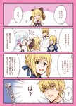 2boys 2girls 4koma armor artoria_pendragon_(all) black_bow blonde_hair border bow braid brother_and_sister cleavage_cutout comic commentary_request dress dual_persona fate/grand_order fate/unlimited_codes fate_(series) french_braid green_eyes hair_bow katagiri_(giri_77) kay_(fate) long_hair lord_el-melloi_ii_case_files merlin_(fate) multiple_boys multiple_girls pink_border saber saber_lily shaded_face siblings translation_request white_hair