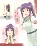 1girl apron arm_support chin_rest commentary_request cooking cowboy_shot eyebrows_visible_through_hair green_apron grey_skirt hair_between_eyes highres housewife kousaka_kure ladle long_hair looking_at_viewer love_live! love_live!_sunshine!! matsuura_kanan multiple_views open_mouth pleated_skirt ponytail purple_eyes purple_hair school_uniform serafuku shinkon_santaku sidelocks skirt smile standing translated twitter_username upper_body uranohoshi_school_uniform