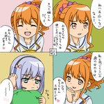 2girls 4koma :d aqua_eyes blush bow closed_eyes comic commentary eromanga_sensei hair_bow headset izumi_sagiri jinno_megumi long_hair multiple_girls open_mouth orange_hair pillow ponytail purple_hair rifyu school_uniform scrunchie serafuku simple_background smile translation_request