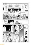 6+girls ahoge atago_(kantai_collection) black_hair closed_eyes comic commentary cup drinking_glass fubuki_(kantai_collection) furutaka_(kantai_collection) greyscale hair_over_one_eye hair_ribbon hat hatsuyuki_(kantai_collection) hime_cut hiyou_(kantai_collection) houshou_(kantai_collection) japanese_clothes jun'you_(kantai_collection) kako_(kantai_collection) kantai_collection kimono kitakami_(kantai_collection) long_hair low_ponytail low_twintails mini_hat mizumoto_tadashi monochrome multiple_girls non-human_admiral_(kantai_collection) ooi_(kantai_collection) pleated_skirt pola_(kantai_collection) ponytail ribbon sailor_hat school_uniform serafuku shirayuki_(kantai_collection) short_ponytail short_sleeves short_twintails sidelocks skirt sleeping spiked_hair taigei_(kantai_collection) takao_(kantai_collection) torn_clothes translation_request twintails wine_glass z1_leberecht_maass_(kantai_collection) z3_max_schultz_(kantai_collection) zara_(kantai_collection)