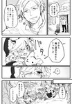 1boy 1girl beard blush bow comic commentary_request demon_girl demon_horns demon_tail doll eyepatch facial_hair fang fluffy hair_over_one_eye horns jewelry necklace original shoes sitting speech_bubble sweatdrop tail tonami_shou translation_request