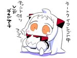 1girl blush_stickers chibi collar comic commentary_request floating_fortress_(kantai_collection) kantai_collection long_hair mittens northern_ocean_hime orange_eyes sako_(bosscoffee) shadow shinkaisei-kan sidelocks sitting translation_request white_background white_hair