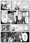 !? ahoge angry animal animal_on_head bird bird_on_head comic commentary_request face_mask greyscale highres hoshikawa_lily kyukyutto_(denryoku_hatsuden) long_coat mask minamoto_sakura mizuno_ai monochrome nib_pen_(medium) nikaidou_saki on_head ponytail pout surprised sweatdrop thick_eyebrows traditional_media translated wide-eyed yamada_tae zombie_land_saga