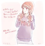1girl artist_name bangs beanie blue_shirt blush brown_hair bump_of_chicken clothes_writing commentary_request fukagawa_mai hashtag hat holding holding_hair long_hair long_sleeves looking_at_viewer lyrics nogizaka46 pale_color real_life red_headwear shirt smile solo song_name taneda_yuuta twintails