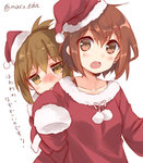 2girls :o blush brown_eyes brown_hair bust fang hair_ornament hairclip hat hiding highres ikazuchi_(kantai_collection) inazuma_(kantai_collection) kantai_collection looking_at_viewer maruki_(punchiki) multiple_girls open_mouth santa_costume santa_hat short_hair simple_background translated twitter_username wavy_mouth white_background