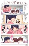 3girls akagi_(kantai_collection) alarm_clock black_hair brown_eyes brown_hair clock closed_eyes comic commentary_request highres houshou_(kantai_collection) japanese_clothes kaga_(kantai_collection) kantai_collection kimono long_hair looking_at_viewer multiple_girls pako_(pousse-cafe) pillow pink_kimono ponytail side_ponytail sleeping translated upper_body younger
