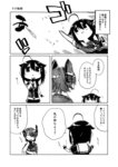 3girls comic gouta_(nagishiro6624) highres kantai_collection monochrome multiple_girls remodel_(kantai_collection) ru-class_battleship shigure_(kantai_collection) tenryuu_(kantai_collection) translation_request
