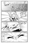 1girl clenched_teeth closed_eyes comic emphasis_lines greyscale ground_vehicle highres monochrome motor_vehicle remilia_scarlet teeth touhou translation_request truck warugaki_(sk-ii)