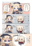 2girls abigail_williams_(fate/grand_order) ahoge angeltype animal_ears artoria_pendragon_(all) black-framed_eyewear black_bow black_dress black_hat blonde_hair blue_eyes bow braid butterfly check_translation chibi comic commentary_request cooking dorayaki dress duffel_coat fate/grand_order fate_(series) food forehead french_braid glasses hair_between_eyes hat holding holding_stuffed_animal long_hair multiple_girls mysterious_heroine_x_(alter) object_hug orange_bow pancake partially_translated plaid plaid_scarf polka_dot polka_dot_bow red_scarf scarf semi-rimless_eyewear short_hair sleeves_past_fingers sleeves_past_wrists stuffed_animal stuffed_toy tail teddy_bear translation_request under-rim_eyewear wagashi yellow_eyes