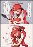 1girl 2koma absurdres axe bangs black_gloves blush breasts closed_eyes collar collarbone comic commentary_request cz-75_(girls_frontline) detached_collar disembodied_limb fingerless_gloves full-face_blush girls_frontline gloves grabbing_another's_hand hair_ornament hairclip hand_on_another's_head head_rub health_bar heart highres holding holding_axe hug hug_from_behind instant_loss_2koma llpfmfc long_hair looking_at_viewer no_nose open_mouth red_eyes red_hair sleeveless small_breasts translation_request tsurime twintails upper_body very_long_hair weapon