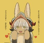 1other ambiguous_gender animal_ears artist_name eyebrows_visible_through_hair furry heart highres kawasemi27 looking_at_viewer made_in_abyss nanachi_(made_in_abyss) open_mouth short_hair simple_background smile tail teeth translated twitter_username upper_body white_hair yellow_background yellow_eyes