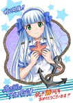 1girl anchor anniversary aoki_hagane_no_arpeggio bangs blue_hair blue_hairband blue_neckwear blunt_bangs commentary_request copyright_name green_eyes hairband highres hime_cut honeycomb_(pattern) honeycomb_background iona itsuki_sayaka long_hair looking_at_viewer military military_uniform naval_uniform rope silver_hair smile solo star starfish starry_background translation_request uniform white_background