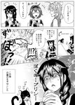 !!? +++ 3girls :3 ^_^ ^o^ ahoge animal braid cat closed_eyes comic commentary_request greyscale hair_between_eyes hair_flaps hairband highres holding holding_spoon kagerou_(kantai_collection) kantai_collection long_hair monochrome multiple_girls munmu-san open_mouth pleated_skirt remodel_(kantai_collection) school_uniform serafuku shigure_(kantai_collection) shiratsuyu_(kantai_collection) shirt short_hair short_sleeves single_braid skirt smile speech_bubble spoon translated twintails unsinkable_sam vest