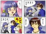 1girl 2boys 4koma androgynous blonde_hair blue_hair comic frederica_bernkastel lowres multiple_boys translation_request umineko_no_naku_koro_ni ushiromiya_lion willard_h_wright