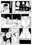 ... 1girl azur_lane bird boots building chick comic commentary earrings hat highres house jewelry kogetail monochrome monument spoken_ellipsis tirpitz_(azur_lane) translated