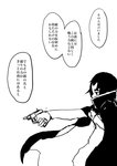 1girl boushi-ya cape comic gun handgun kantai_collection maru-yu_(kantai_collection) monochrome simple_background solo translation_request weapon