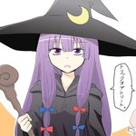 :o alternate_costume alternate_headwear black_dress commentary_request crescent crescent_moon_pin dress expressionless halloween hat kiritani_(marginal) looking_at_viewer patchouli_knowledge purple_eyes purple_hair remilia_scarlet shared_speech_bubble sidelocks simple_background solo_focus speech_bubble staff touhou translated white_background witch_hat