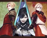 3boys black_gloves black_hair blonde_hair blue_eyes brown_cape cape copyright_name dylan_the_island_king ethan_the_exiled_hero facial_hair fur_trim gloves highres holding holding_sword holding_weapon looking_at_viewer male_focus moyatarou multiple_boys open_mouth oscar_the_frozen_sea_admiral pixiv_fantasia pixiv_fantasia_last_saga red_eyes serious standing stubble sword upper_body weapon