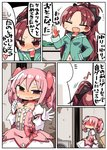2girls :d :p bangs black_bow blush bow breasts check_translation closed_eyes closed_mouth collarbone comic dress eighth_note eyebrows_visible_through_hair faceless faceless_female fang gloves green_hoodie grin hair_between_eyes hair_bow hand_up high_ponytail kaname_madoka kanikama long_hair magical_girl mahou_shoujo_madoka_magica multiple_girls musical_note navel nose_blush open_mouth outdoors pink_bow pink_dress pink_eyes pink_hair ponytail puffy_short_sleeves puffy_sleeves red_eyes red_hair sakura_kyouko short_sleeves small_breasts smile sweat tongue tongue_out translation_request twintails very_long_hair white_gloves