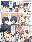 1boy 2girls bangs black_hair blue_eyes blue_hair blush closed_eyes colored comic commentary_request couple darling_in_the_franxx eyebrows_visible_through_hair green_eyes hair_ornament hairband herozu_(xxhrd) hetero hiro_(darling_in_the_franxx) horns ichigo_(darling_in_the_franxx) long_hair military military_uniform multiple_girls necktie oni_horns orange_neckwear pink_hair red_horns red_neckwear short_hair speech_bubble sweatdrop translation_request uniform white_hairband zero_two_(darling_in_the_franxx)