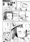4girls :d :t >_< absurdres ahenn ahoge animal_ears azur_lane bangs bare_shoulders blush bow bowtie cat_ears check_translation closed_mouth comic drill_hair drooling ears_through_headwear eating eyebrows_visible_through_hair fingernails food food_on_face greyscale hair_between_eyes hand_on_own_cheek hat highres holding holding_spoon kindergarten_uniform kisaragi_(azur_lane) leotard lifebuoy monochrome multiple_girls mutsuki_(azur_lane) omurice open_mouth profile school_hat smile spoon spoon_in_mouth strapless strapless_leotard sweat table translation_request trial_bullin_mkii_(azur_lane) twin_drills twintails universal_bullin_(azur_lane) xd