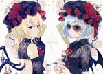 2girls alternate_costume artist_name ascot back_cutout bangs bare_shoulders bat_wings birdcage black_dress black_gloves black_hat blonde_hair blue_hair breasts brooch cage chain commentary_request crystal detached_sleeves dress earrings ekita_xuan eyebrows_visible_through_hair fishnets flandre_scarlet flower from_side gem gloves hair_between_eyes hand_up hat hat_flower hat_ribbon jewelry looking_at_viewer mob_cap multiple_girls nail_polish neck_ribbon one_side_up own_hands_together parted_lips pink_flower pink_rose puffy_short_sleeves puffy_sleeves red_eyes red_flower red_nails red_neckwear red_ribbon red_rose remilia_scarlet ribbon ring rose short_sleeves siblings sisters small_breasts sunglasses touhou upper_body white_background wing_collar wings yellow-framed_eyewear