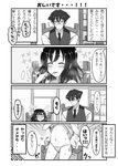 1boy 1girl 4koma :i ^_^ bangs blush chair closed_eyes closed_mouth collared_shirt comic cup dress dress_lift drinking_glass eating emphasis_lines eyebrows_visible_through_hair glasses greyscale groin hair_between_eyes heart highres indoors lifted_by_self monochrome navel necktie nonono_(mino) nose_blush on_chair original panties parted_lips plate shirt side-tie_panties sitting slave-chan_(mino) standing sweat translation_request underwear vest wavy_mouth