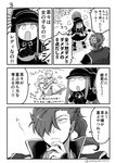 1boy 1girl anger_vein asaya_minoru bangs boots cape carrying chacha_(fate/grand_order) closed_eyes comic crown day dress fate/grand_order fate_(series) fingernails gloves greyscale hair_over_one_eye hat high_ponytail koha-ace long_hair long_sleeves mini_crown monochrome mori_nagayoshi_(fate) open_mouth outdoors pantyhose parted_bangs pointing ponytail prince princess princess_carry puffy_short_sleeves puffy_sleeves short_sleeves sleeveless sleeveless_dress standing translation_request twitter_username v-shaped_eyebrows very_long_hair