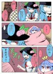 2girls blue_hair closed_eyes cold comic emphasis_lines food fruit hat hinanawi_tenshi kakegami lavender_hair leaf long_hair multiple_girls open_mouth peach pointing puffy_short_sleeves puffy_sleeves red_eyes remilia_scarlet short_sleeves sneezing sweatdrop touhou translated